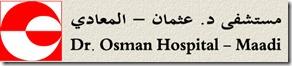 Dr-Osman-logo-cropped-notext